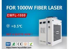 Laserowy agregat wody lodowej do wycinarki laserowej 1KW