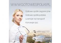 Gotowa Spółka z VAT EU Niemiecka, Czeskie, Holenderskie, Gotowe Fundacje KONCESJA OPC 603557777